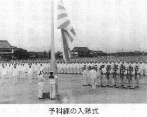 岡崎基地と海軍航空隊